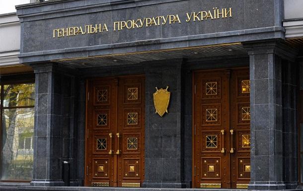 Бывший топ-менеджер банка подозревается в растрате 22 млн грн