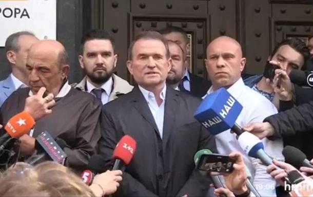 Медведчук вышел из Офиса генпрокурора