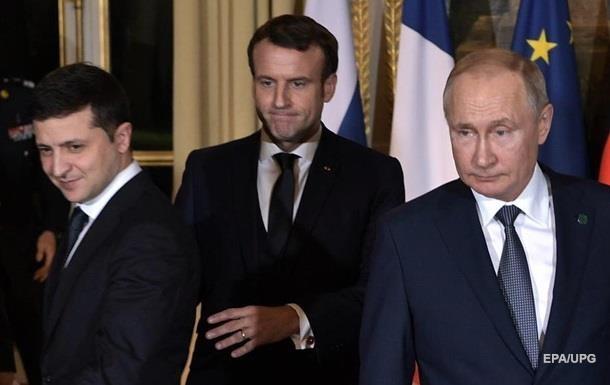 В ОП назвали задачу встречи Зеленского с Путиным