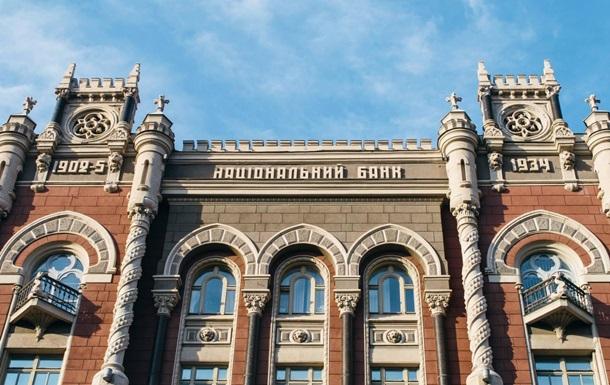 В Украине за год выросло количество фальшивых гривневых банкнот