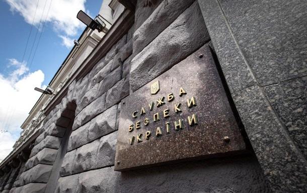 Готовивший теракт в Мариуполе агент спецслужб РФ получил срок