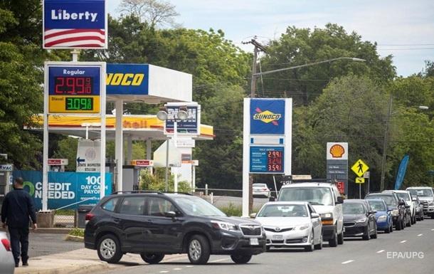 В США запустили бензопровод Colonial Pipeline