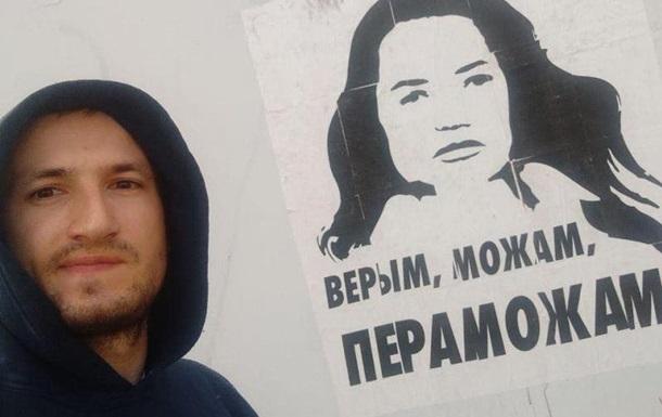 В Беларуси участвовавшего в протестах барабанщика посадили на шесть лет
