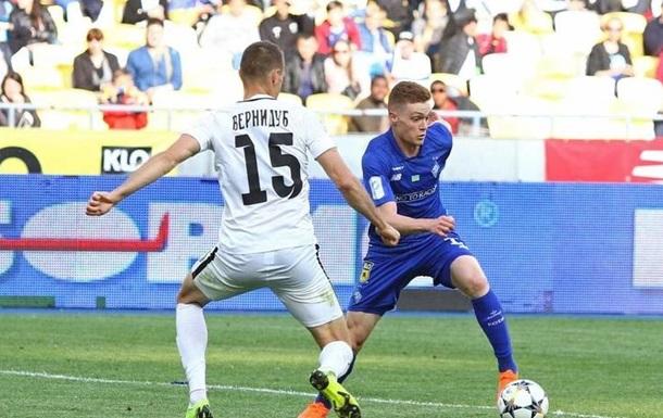 Динамо и Заря определились со стартовыми составами на финал Кубка Украины