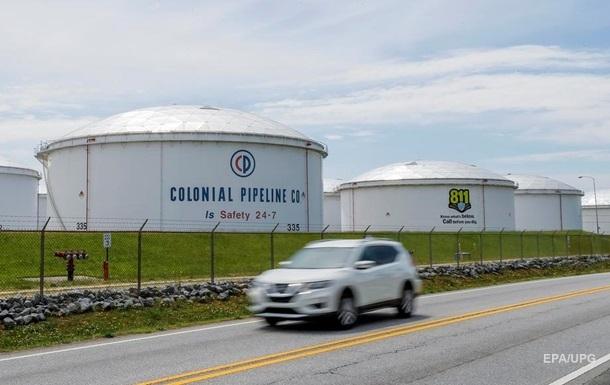 Colonial Pipeline заплатила хакерам миллионный выкуп - СМИ