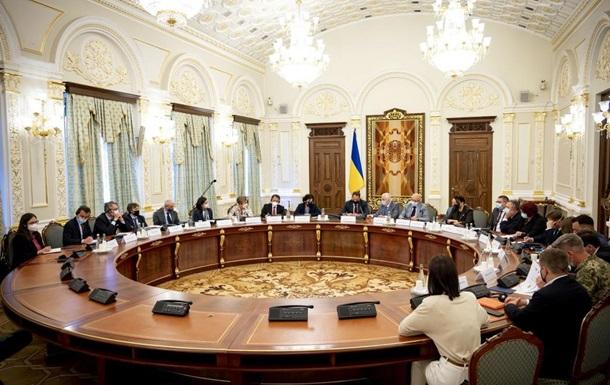 Ермак с послами G7 обсудил ситуацию на Донбассе
