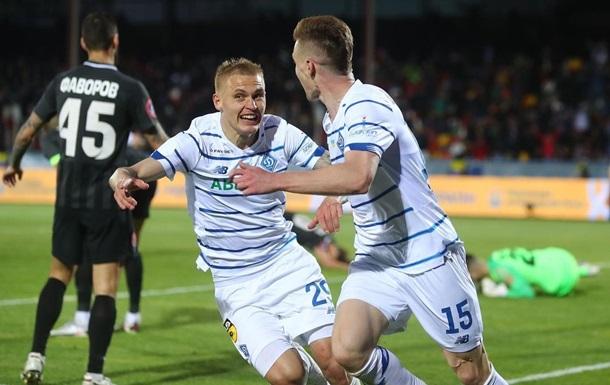 Динамо в овертайме дожало Зарю и выиграло Кубок Украины