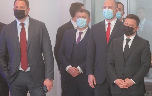 Зеленский и Шмыгаль посетили открытие нового здания КШЭ