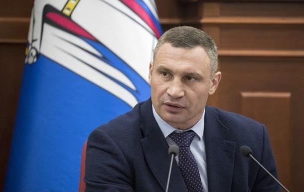 Киевсовет инициирует законопроект о системе теробороны
