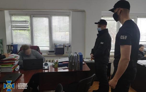 Экс-чиновник Госгеокадастра занималась махинациями с землей – СБУ