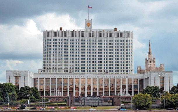 В РФ затвердили перелік недружніх країн