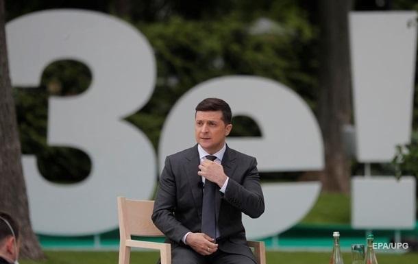 В ОП анонсували прес-конференцію Зеленського
