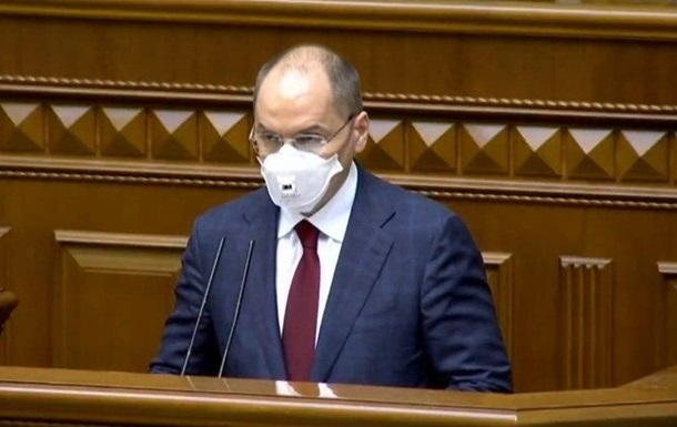 Рада рассмотрит отставку Степанова