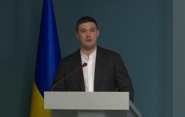 В Украине создадут систему оповещения о ЧС