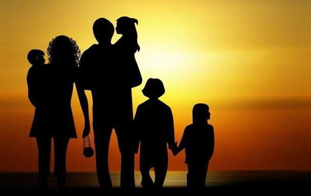 Збережемо сім ю – збережемо світ!