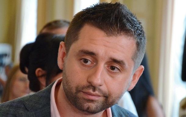 Арахамия пояснил, за что хотят уволить Степанова