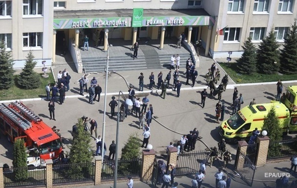 В Казани эвакуировали полтора десятка школ из-за `минирования`