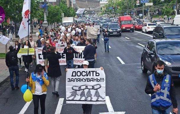 Антипрививочники влаштували ходу в центрі Києва