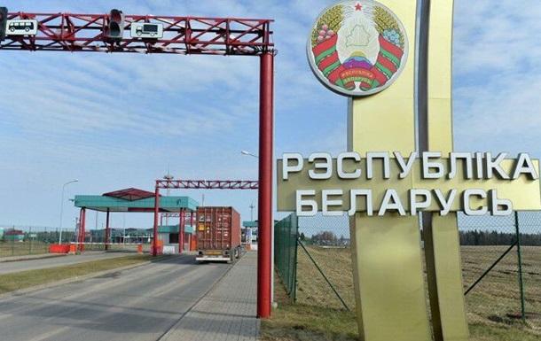 Белорусам придется платить, чтобы въехать в Украину