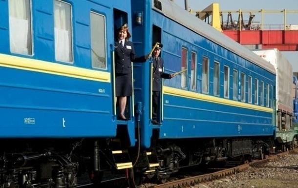 Укрзализныця запускает три новых 'морских' поезда