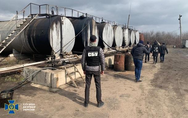 На підпільному НПЗ вилучили тисячі літрів контрафактного палива - СБУ
