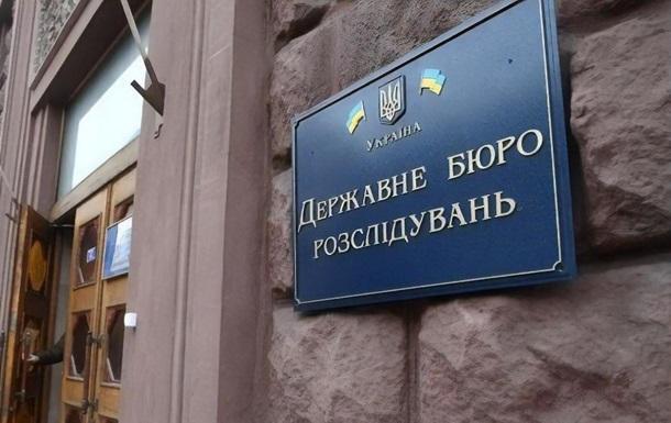 Слідчий СБУ присвоїв заарештовані коштовності на 8,6 млн грн - ДБР