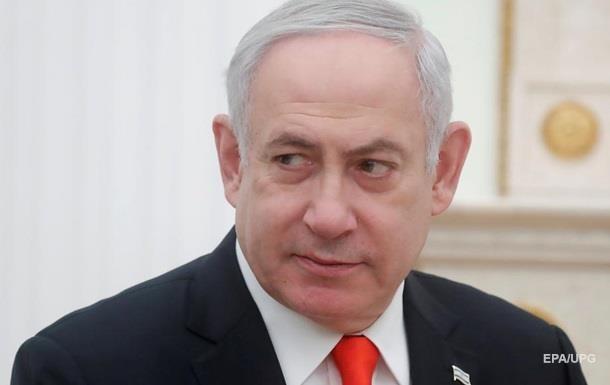 Ізраїль продовжить атакувати ХАМАС - Нетаньяху