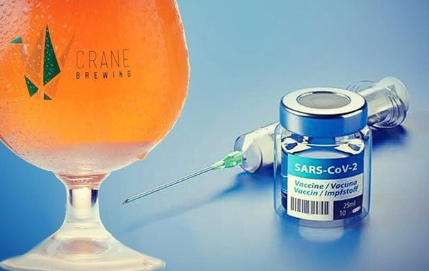 Пиво за прививку. Как поощряют вакцинацию в мире