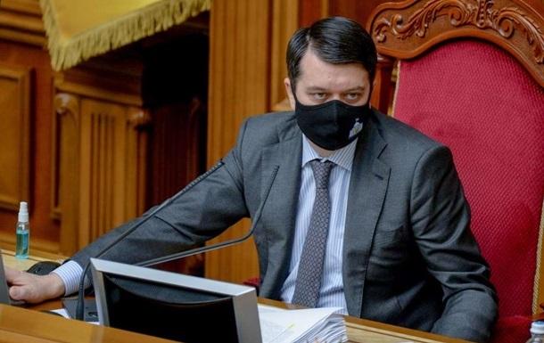 Рада может заслушать отчет Кабмина в ближайшее время - спикер