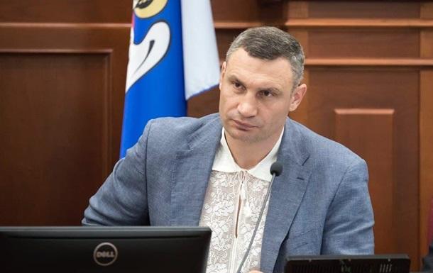 К Виталию Кличко пришли с обысками - СМИ