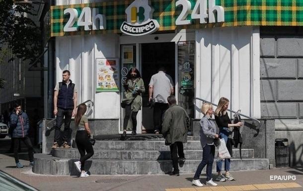 В оранжевую зону карантина попала Донецкая область