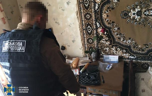 СБУ разоблачила служившего в ВСУ на Донетчине сепаратиста  ДНР