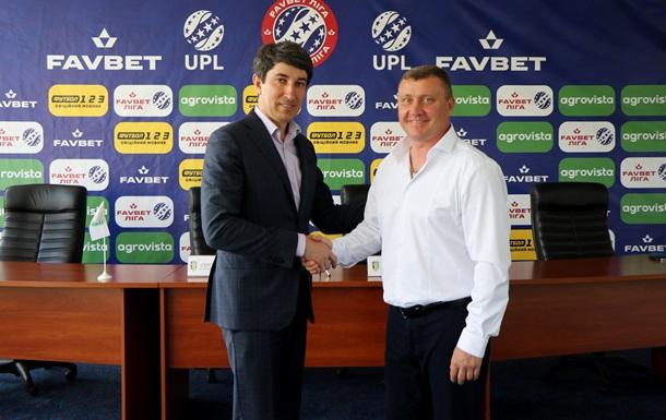 Александрия официально объявила имя нового главного тренера