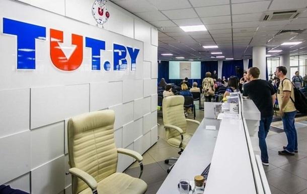 В Беларуси задержали 12 сотрудников крупнейшего новостного сайта TUT.BY