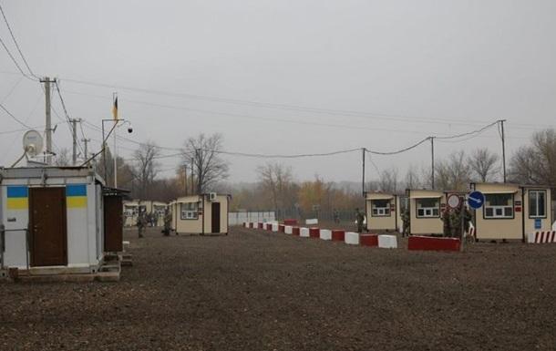СМИ узнали о новых пунктах плана по Донбассу