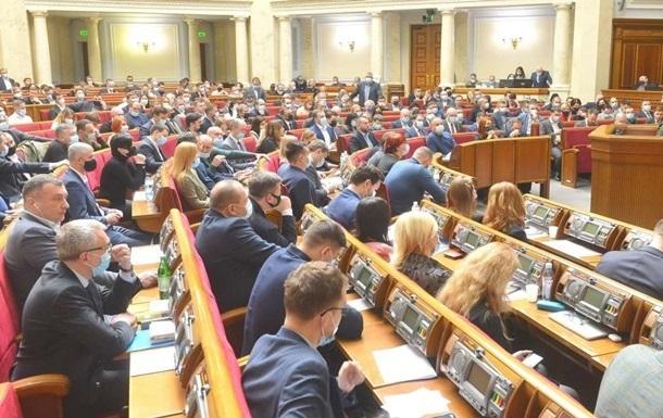 ВР приняла в первом чтении закон об очищении ВСП