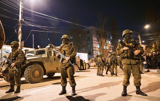 В Крыму построят СИЗО на 1,5 тысячи мест - СМИ