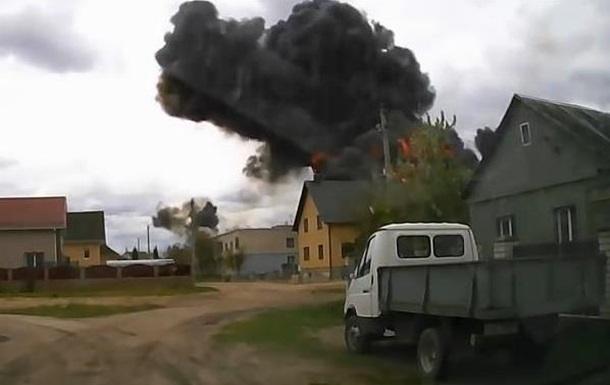 Аварія Як-130: момент вибуху потрапив на відео