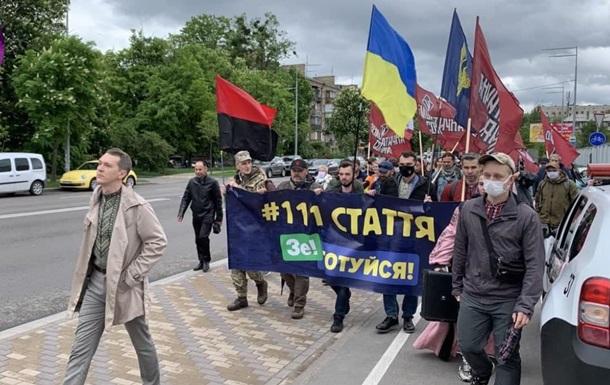 Прес-конференція Зеленського: під завод прийшли протестувальники