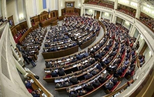 Рада намерена отменить законодательные акты СССР