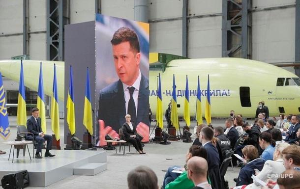 Смотреть пресс конференцию Зеленского сегодня