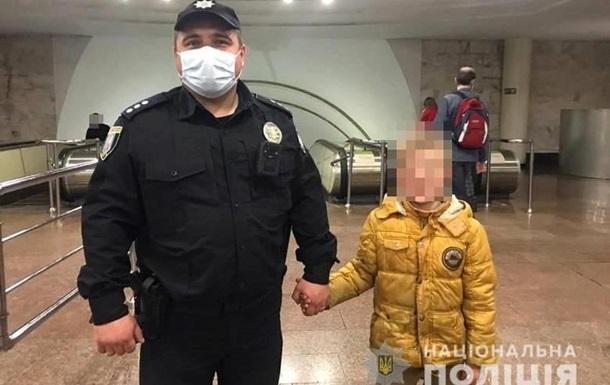 У Києві син втік від батька: поліція склала протокол на матір