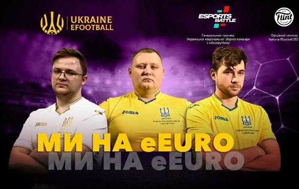 Сборная Украины провела стартовые матчи квалификации FIFAe Nations Cup 2021