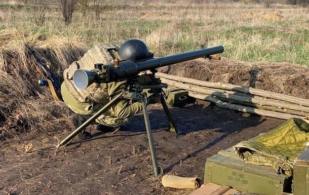 На Донбассе вновь обострилась ситуация