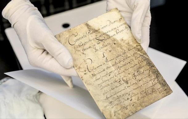 Оригинал Конституции Пилипа Орлика впервые попадет в Украину