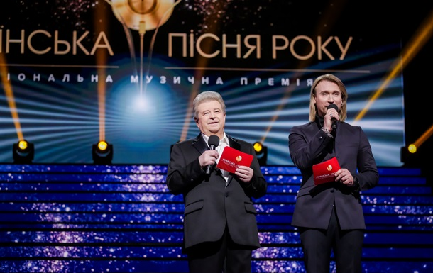 В Киеве состоялась вторая церемония Украинской песни года