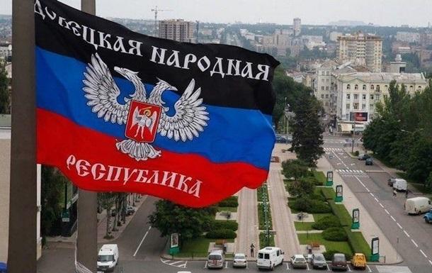 Украина ввела санкции против глав  ЛДНР  и Крыма