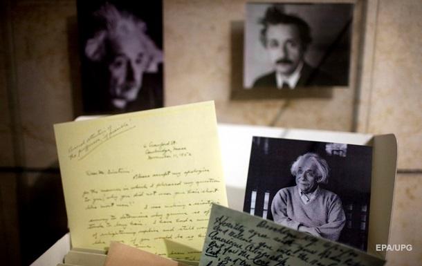 Рукописное письмо Эйнштейна ушло с молотка за $1,2 млн