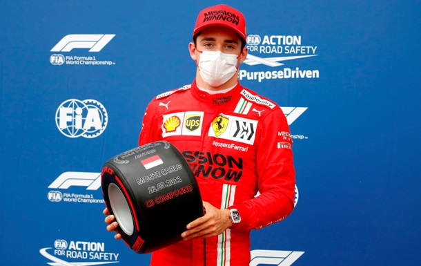 Леклер выиграл квалификацию в Монако и разбил машину