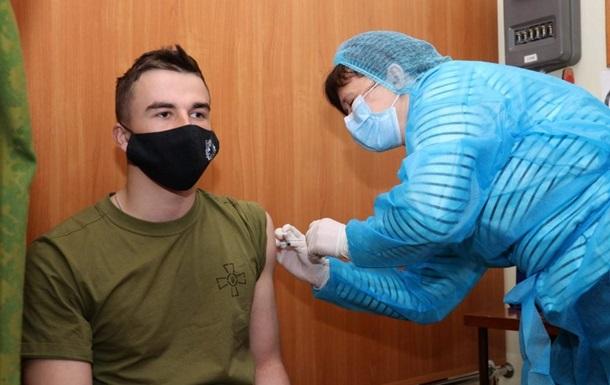 В ВСУ коронавирус у 231 человека